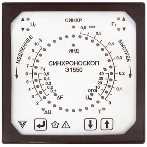 это генератор переменого тока авто синхроноскоп можно